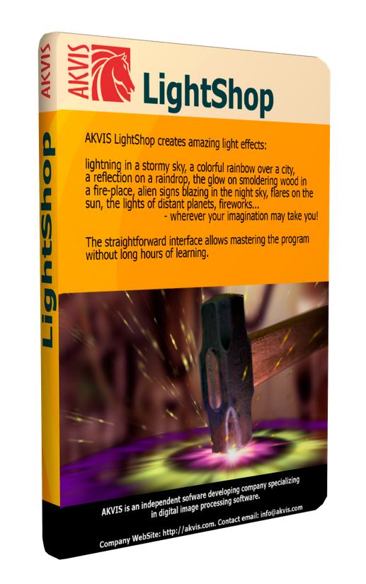 AKVIS LightShop V.4.0