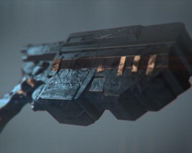 The Nerf gun!