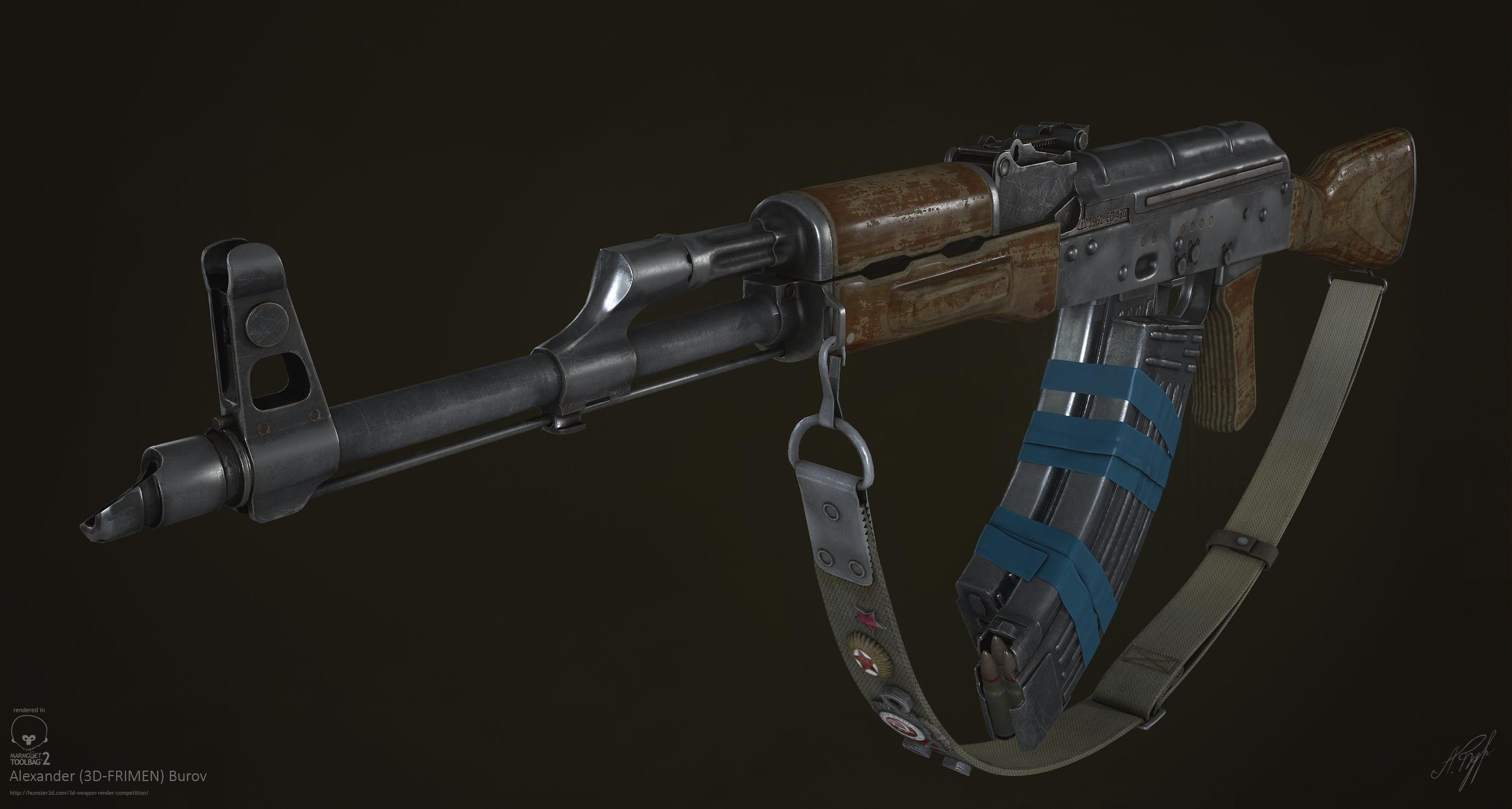 Avtomat Kalashnikova Modernizirovanniy