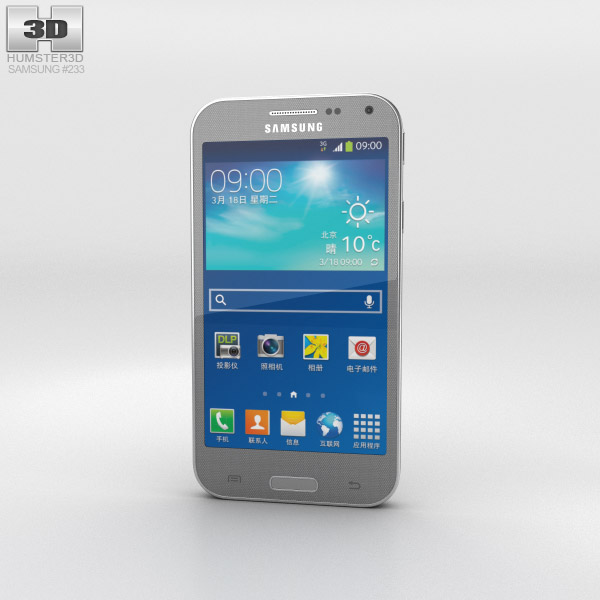 Samsung Galaxy Beam 2 Gray Silver 3d model