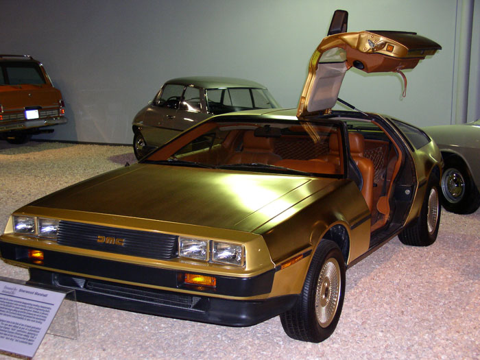 gold-plated DMC-12
