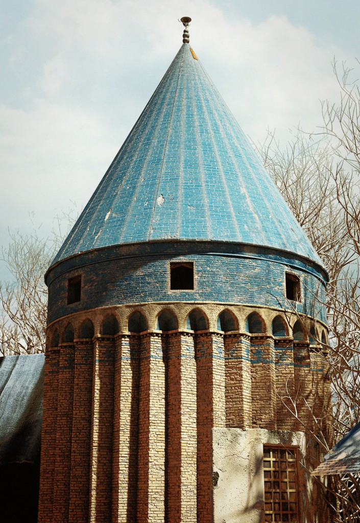 Damavand Tower