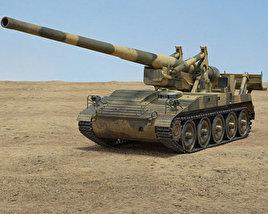 M107 self-propelled gun 3D model