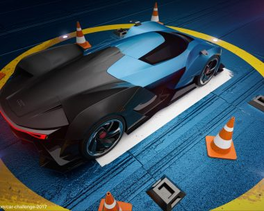 Landing automotive vibe