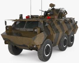WZ-523 3D model